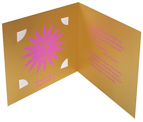 как напечатать открытку на картоне погибла